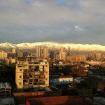 Panorámica de la ciudad de Santiago de Chile